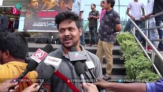 Taxiwala Movie Public Talk |Public Response |Public Review | Vijay Devarakonda | Friday Poster