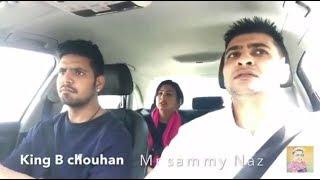 ਮੰਮੀ ਮੈਂ ਵਿਆਹ ਨੀ ਕਰੋਣਾ | Punjabi Funny Video | Mr Sammy Naz | King B Chouhan