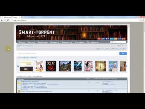 SmartTorrent Torrent Client