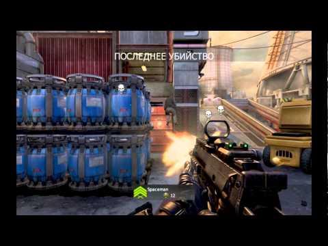 Call of Duty Black Ops 2 Последнее убийство