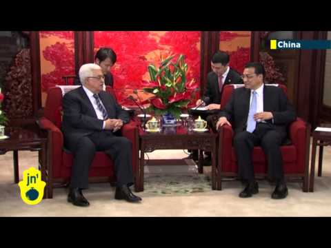 Beijing Diplomacy: Israeli PM Benjamin Netanyahu arrives in China for a five-day official visit