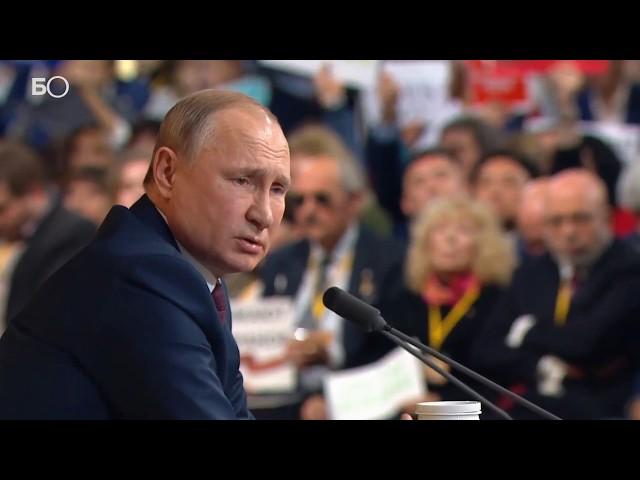 Путин предложил изменить статью Конституции о президентских сроках