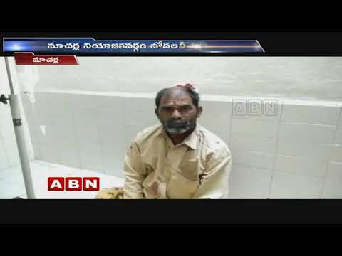 Clash Between TDP & YCP Activists In Macherla | Guntur District | ABN Telugu
