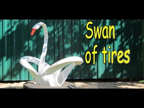 Как сделать лебедя из покрышки