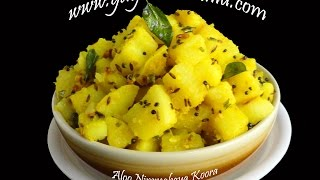 Aloo Nimmakaya Koora - Potato Curry Garnished with Lemon - Andhra Food