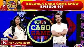 BOLWala Card Game Show | Mathira & Waqar Zaka Show | 16th July 2019 | BOL Entertainment