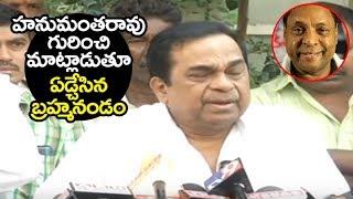Brahmanandam EMOTIONAL Words about Telugu Comedian Gundu Hanumantha Rao | Shivaji Raja