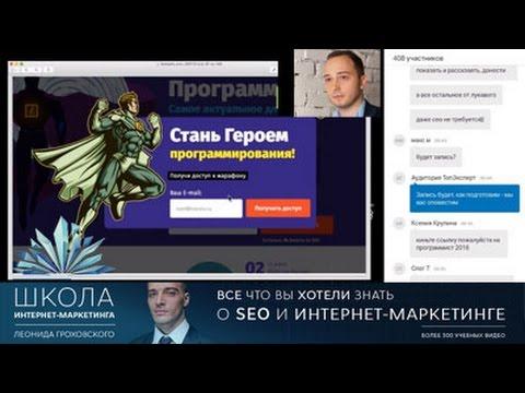 Увеличение конверсии сайта за счет продающего дизайна