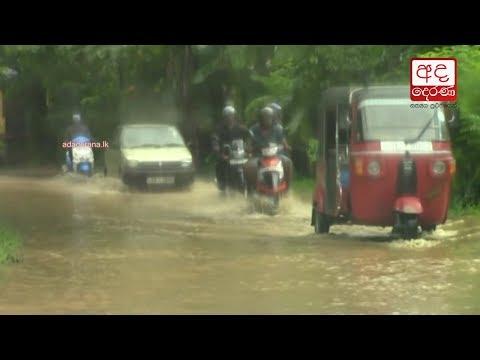heavy rainfall exper|eng
