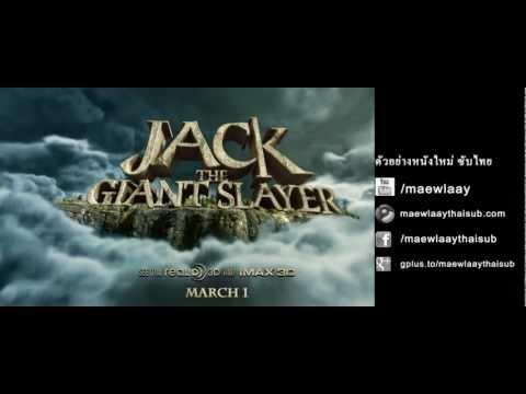 ตัวอย่างหนัง Jack the Giant Slayer (ซับไทย) 2
