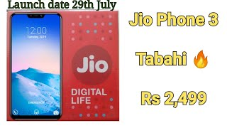 Jio Phone 3 Pre Registration Specs, Price, Launch Date.