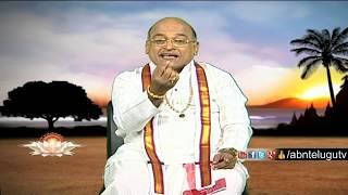 Garikapati Narasimha Rao About Lakshmi Kataksham | Nava Jeevana Vedam