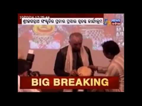 Gajapati in Singapore - Etv News Odia
