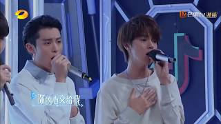 F4- FOR YOU performance| Meteor Garden OST 2018 (without Connor Leong)