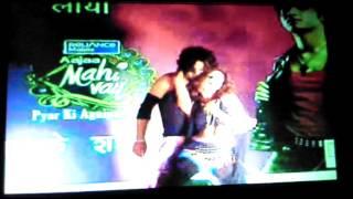 Karishma dance on starplus mahivay