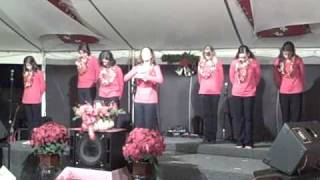 "Makakilo Baptist Church - ""The Virgin's Lullaby"""