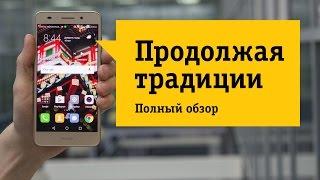 Смартфон Huawei Y6 II - Обзор. Продолжая традиции популярной линейки.