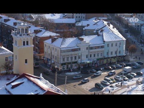 """""""Підсумки 2017 року"""" в Хмельницькому від МТРК """"Місто"""""""