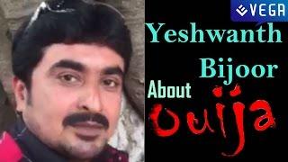 Actor Yeshwanth Bijoor About Ouija Kannada Movie