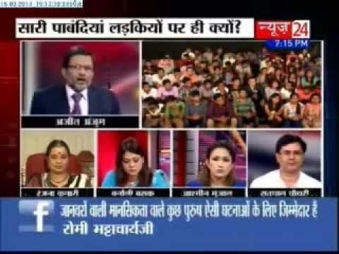 satyapal chaudhary on Provocative dressing behind rapes  India stands divided Part 1