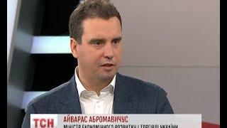 Міністр економіки Айварас Абромавичус дає прогнози на майбутнє - : 5:41