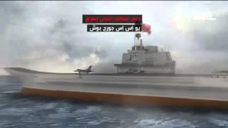 العبادي: قوات التحالف بدأت بزيادة غاراتها على داعش