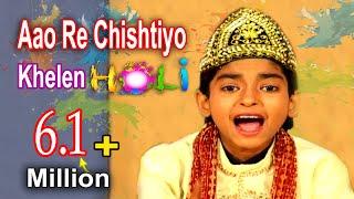 Aao Re Chishtiyo Khelen Holi   Rais Anis Sabri Video Song   Best Qawwali   Sonic Islamic