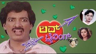 Tsunami - Full Kannada Movie 1993 | Love Training | Kashinath, Taara, Abhinaya