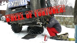 Wheel of fortune! Offroad Karpaty Party!