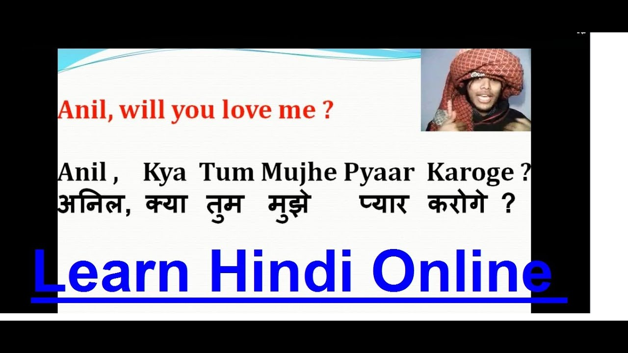 How to Learn Hindi Language 5 - YouTube