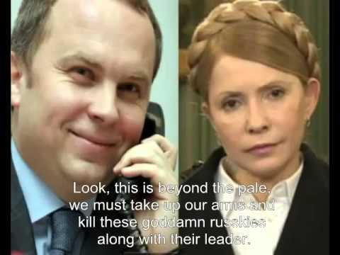 Yulia Timoshenko -