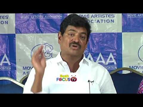 నిరూపిస్తే నా ఆస్తిమొత్తం రాసిచ్చేస్తానంటున్న శివాజీరాజా ll Telugu Focus TV