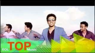 Wendi Mak - Yenea Mar - (Official Music Video) - New Ethiopian Music 2015