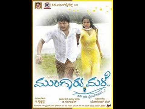 Mungaru male instrumental