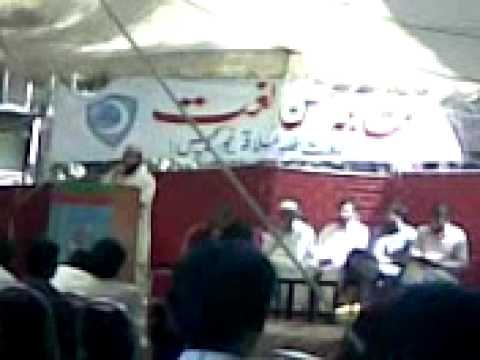 Mehfil E Naat By Islami Jamiat Talaba New Campus Punjab University video