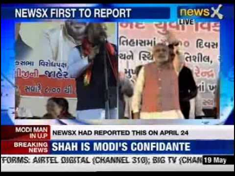 Narendra Modi appoints Amit Shah in charge of Uttar Pradesh