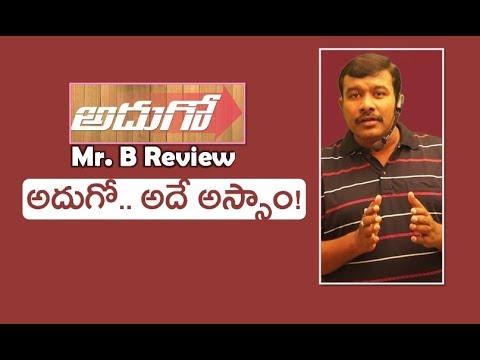 Adhugo Movie Review | Adugo Telugu Film Rating | Ravi Babu | Nabha Venkatesh | Mr. B