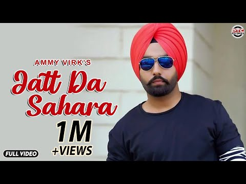 Jatt Da Sahara | Ptc Star Night | Ammy Virk | Full Official Music Video video