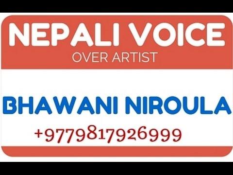 NEPALI VOICE OVER ARTIST