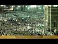 Download Video Makkah Live HD - قناة القران الكريم MP3 3GP MP4 FLV WEBM MKV Full HD 720p 1080p bluray