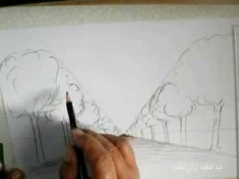 Moulay المنظور رسم أشجار الايعاد Youtube