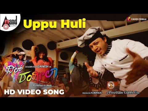 Kannada Latest | Dil Rangeela|UPPU HULI| Feat. GaneshRachita...
