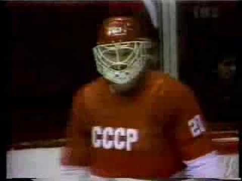 Vladislav Tretiak Hockey Hall of Fame
