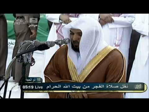 Maher Al-muaiqly - Crying During Recitation Of Quran video