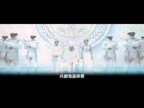飢餓遊戲:自由幻夢 1 - 史諾總統宣言 2
