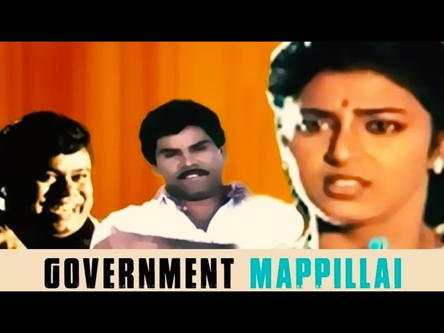 Government Mappillai Tamil Full Movie : Anandaraj, Kasthuri