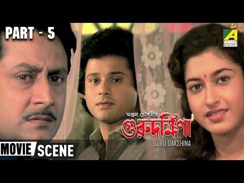Guru Dakshina - Bengali Movie - 514