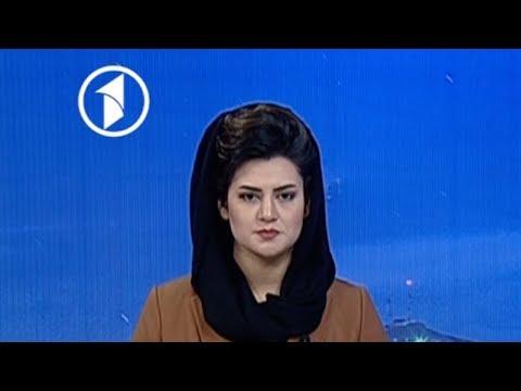 Afghanistan Dari News 06.12.2017   خبرهای افغانستان