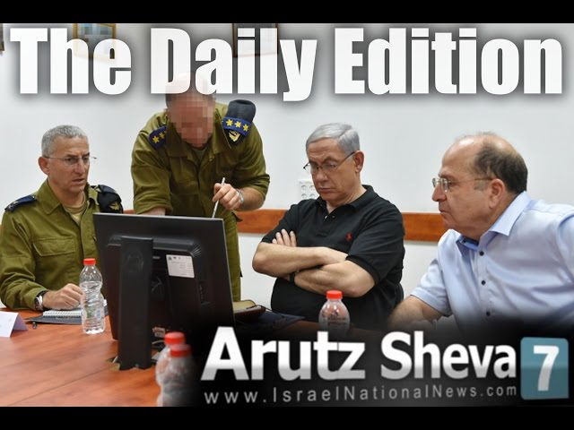 Watch: Arutz Sheva TV's Daily Edition (Aug 18, 2014)