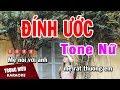 Karaoke Đính Ước Tone Nữ Nhạc Sống | Trọng Hiếu thumbnail